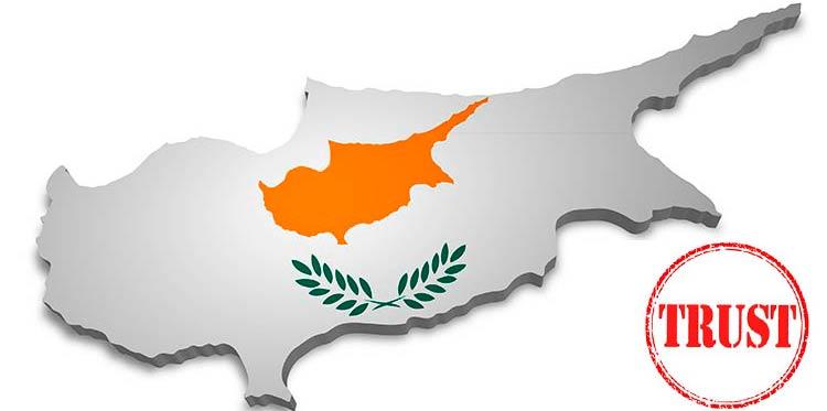 траст на Кипре удаленно