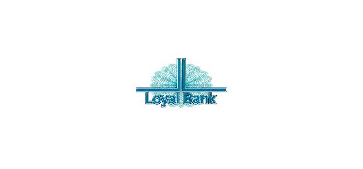 Loyal Bank Limited испытывает проблемы с денежными переводами