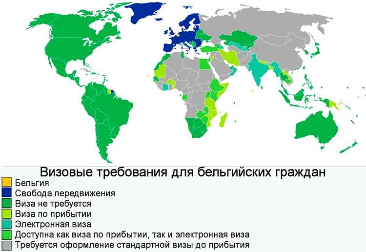 Оформить гражданство ЕС по натурализации