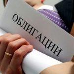Отток капитала: Иностранные инвесторы продают ОФЗ на миллиарды рублей