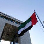 Страхование и перестрахование в ОАЭ