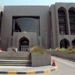Банковские счета в ОАЭ: изменения и нововведения 2018 года