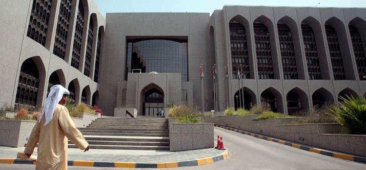 счета в ОАЭ, изменения и нововведения