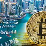 ICO и криптовалюты в ОАЭ в 2018 году