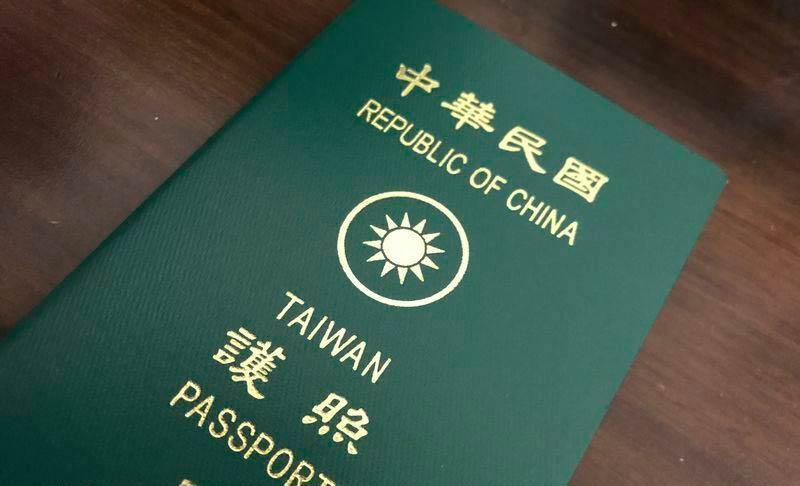 ПМЖ Тайваня за инвестиции в 2018 году