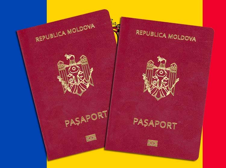 Молдавский паспорт