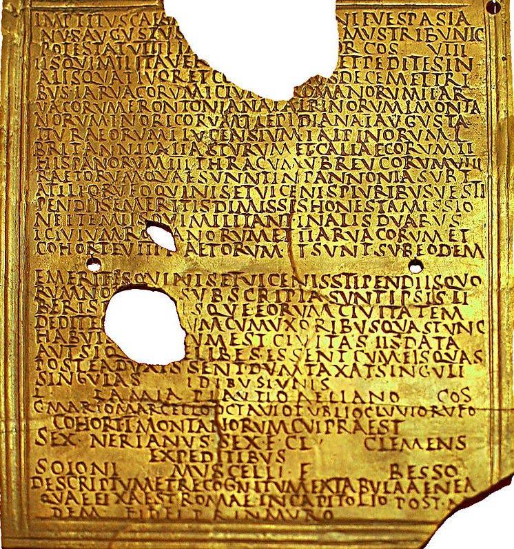 римские дипломы