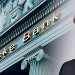 Финансовый отчёт и внутренний аудит эстонского филиала Danske Bank повлёк за собой отставку исполнительного директора