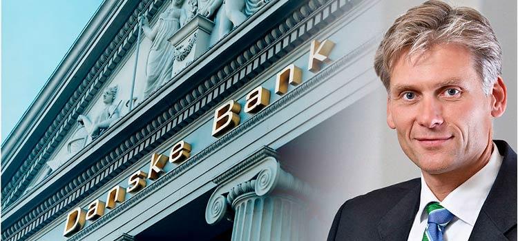 аудит и отчёт о деятельности Danske Bank