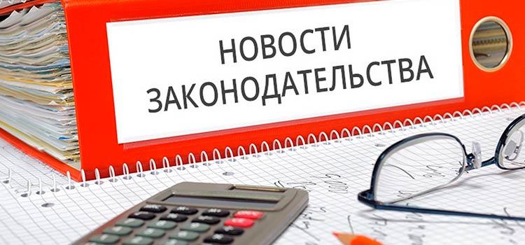 ФНС РФ и ТРАСТ: как защитить активы от нового законопроекта