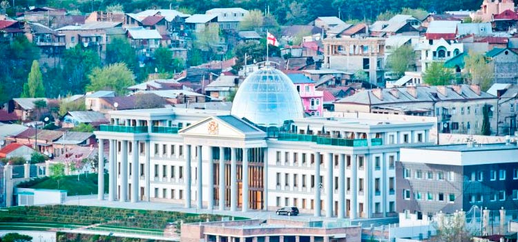 имущество и акциз в Грузии