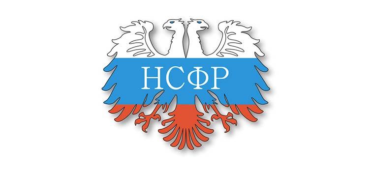 Финансовые учреждения и кредитные организации России