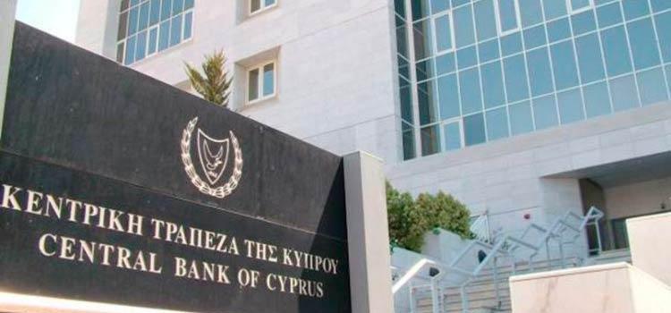 Новая директива ЦБ Кипра