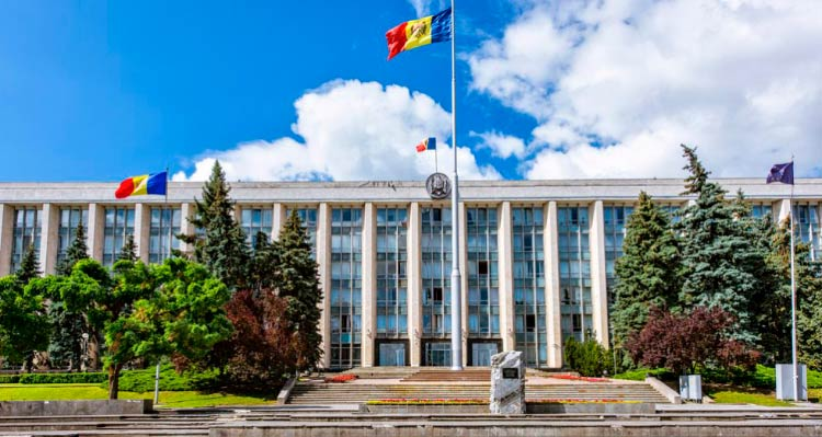 гражданство за инвестиции Молдовы