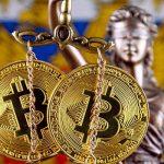 Росфинмониторинг берёт контроль над оборотом криптовалютных активов