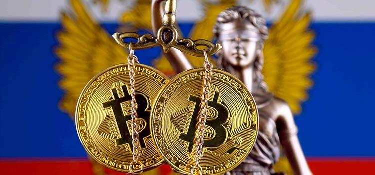 Оборот криптовалюты в России