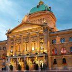 Федеральный совет Швейцарии предложил новую категорию фондов