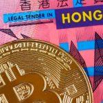 В Гонконге представили правила регулирования криптоиндустрии