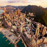 Гонконг занял второе место в мире по привлечению международных инвестиций в недвижимость