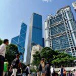 Регистрация компании в Гонконге в сфере финансовых услуг