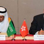 Вступили в силу соглашения об избежании Гонконга с Саудовской Аравией и Китаем