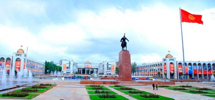 счета в Республике Киргизия