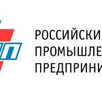 Попавшим под санкции компаниям и физическим лицам Россия может предложить льготы
