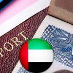 Резидентская виза ОАЭ для родителей в Дубае