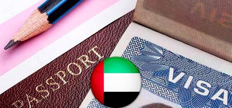 Получение резидентской визы ОАЭ для родителей