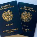 Гражданство за инвестиции страны Армения: запустится ли программа?