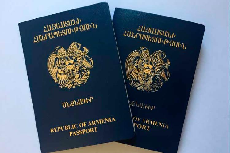Как получить двойное гражданство в Армении