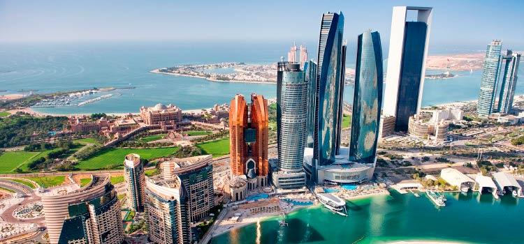 Недвижка в Абу Даби Шаам флай дубай не кормят на борту