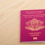 Гражданство Болгарии за инвестиции: полное руководство