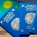 Гражданство за инвестиции: Казахстан усиливает контроль, предлагая свою «золотую визу»