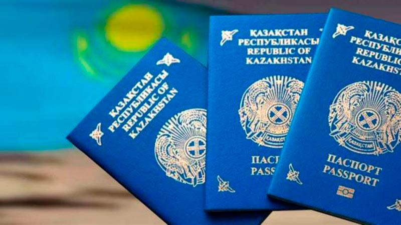 Банковские Счета В Казахстане