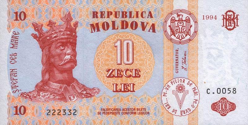 валюта Молдовы