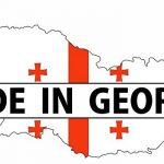 Бизнес в Грузии уже начали крупные международные инвесторы. Пора это сделать и вам!