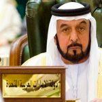 В ОАЭ принят новый закон о противодействии отмыванию денег и финансированию терроризма