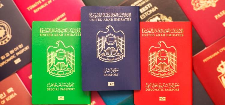 Паспорт ОАЭ – «сильнейший» в мире