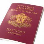 Гражданство за инвестиции: Болгария уйдет с рынка в 2019 году?
