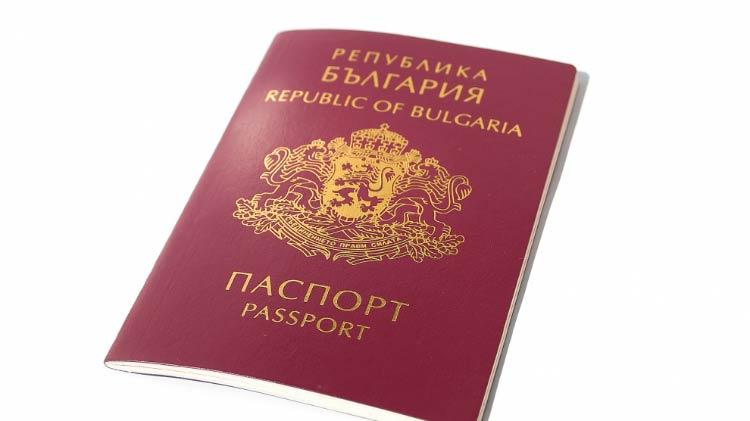 гражданство за инвестиции страны Евросоюза