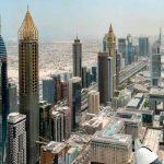 Дубай — редомициляция компании в 2019 году. Процедуры редомициляции свободной зоны DIFC