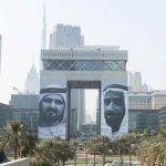 Регистрация компании в Дубае в 2019 году. Какие требования предусмотрены для директоров в компаниях свободной зоны DIFC?