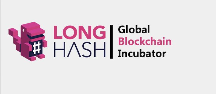 В Сингапуре поддерживают проекты, связанные с блокчейном