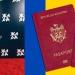 Гражданство за инвестиции страны Молдова хочет получить певица Жасмин