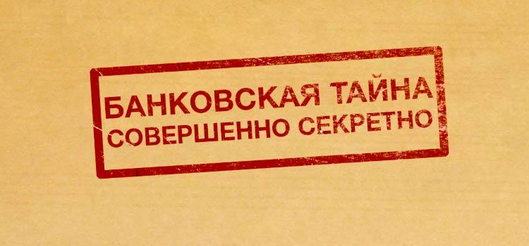 Новое распоряжение Нацбанка Украины