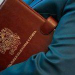 ФНС исключила из черного списка Белиз, Сейшелы, Невис и другие страны