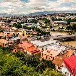 Защита интеллектуальной собственности в Грузии