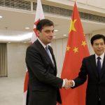 Вступило в силу соглашение о свободной торговле между Гонконгом и Грузией