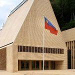 В Лихтенштейне вступил в силу закон о реестре бенефициаров